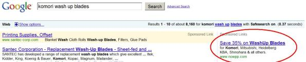 Screen shot adwords 2